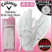 ●キャロウェイ スタイル デュアル グローブ ウィメンズ 17 JM ●両手用(右手&左手) ■チャ...