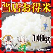 くまもとのお米の規格外米を使用た精白米になります 規格外米になるため、小粒、白いお米しらたなど多く含...