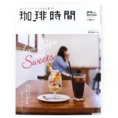 コーヒーファンにとっての夏の風物詩といえば「アイスコーヒー」。今号では人気でコーヒーと双璧をなす「ス...