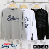 メンズロングTシャツ/メンズ長袖Tシャツ  入荷! 19パターンのオリジナルバージョンカレッジロゴア...