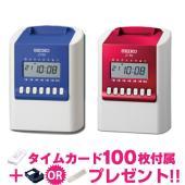 SEIKO セイコー Z150 タイムカード100枚付属 メーカー1年保証 予備用インクか10人用カ...