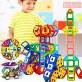 仕様: 適応年齢3歳以上 重量:800g 素材:ABS、磁石  セット内容: 三角形×19 正方形×...