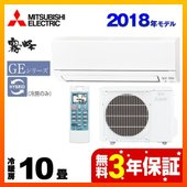 MSZ-GE2818-W 三菱 ルームエアコン GEシリーズ 霧ヶ峰 スタンダードモデル 冷房/暖房...