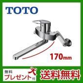 【送料無料】 [TKGG30SE] TOTO キッチン水栓 キッチン用水栓 GGシリーズ(エコシング...