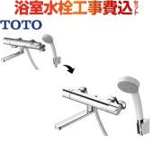 【お得な工事費込セット(商品+基本工事)】[TMGG40E-KJ] TOTO 浴室水栓 シャワー水栓...