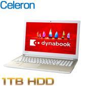 Celeron、1TB HDD、オンキヨー製ステレオスピーカー搭載。  主なスペック:【Window...