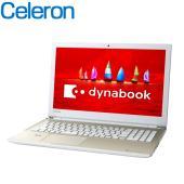 Celeron、500GB HDD、オンキヨー製ステレオスピーカー搭載。  主なスペック:【Wind...