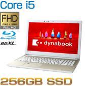 第8世代 Core i5、フルHD液晶、256GB SSD、ブルーレイ搭載。  主なスペック:【Wi...
