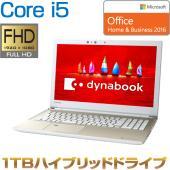 第8世代 Core i5、フルHD液晶、1TBハイブリッドドライブ搭載。 Office Home &...