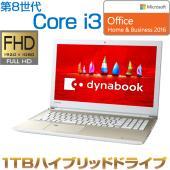 第8世代 Core i3、フルHD液晶、1TBハイブリッドドライブ搭載。 Office Home &...