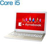 第8世代 Core i5、1TB HDD搭載。  主なスペック:【Windows 10 Home 6...