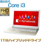 第8世代 Core i3、フルHD液晶、1TBハイブリッドドライブ搭載。  主なスペック:【Wind...
