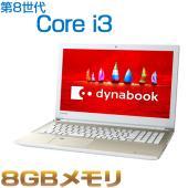 第8世代 Core i3、1TB HDD搭載。  主なスペック:【Windows 10 Home 6...