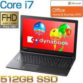 第8世代 Core i7、フルHD液晶、512GB SSD搭載。 Office Home &...