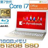 第7世代 Core i7、フルHD液晶、512GB SSD、ブルーレイ搭載。 Office Home...