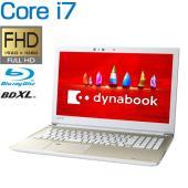 第8世代 Core i7、フルHD液晶、1TBハイブリッドドライブ、ブルーレイ搭載。  主なスペック...