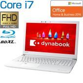 第8世代 Core i7、フルHD液晶、1TBハイブリッドドライブ、ブルーレイ搭載。 Office ...