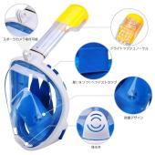 シュノーケルマスク Splaks ダイビングマスク 180°超広角 防曇設計 フルフェイス型 スポー...