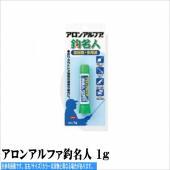 【 】KONISHI(コニシ) アロンアルフア 釣名人 低粘度 多用途 1  (その他) 商品画像は...