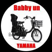 ■今なら・・・ヘルメット付き!(ランダム挿入のため、色・柄の選択はできません。) ■送料無料!! ※...