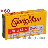 <サイズ> 32.5×23×11.5cm(1ケース) ●2本入×60箱 ※賞味期限は製造...