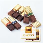ドイツ お土産 土産 みやげ おみやげ / メルシー ゴールドチョコレート 1箱  フィンガータイプ...