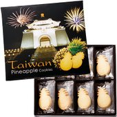 台湾 お土産 土産 みやげ おみやげ / 台湾 パイナップルクッキー 1箱  パイナップルが、かわい...