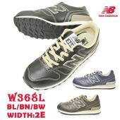 【商品名】 new balance ニューバランスW368L 【カラー名】 BL:BLACKブラック...