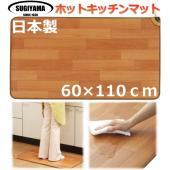 ■主な仕様■   【サイズ】:60 x 110cm 【コード長】:約1.8m  【素材】:表面:ポリ...