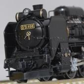 D51形蒸気機関車は、主に貨物列車牽引用機関車として1936年に登場し、1100両以上製造された代表...