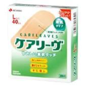 ニチバン ケアリーヴ 素肌タイプ Lサイズ CL40L (40枚) 絆創膏 JANコード:49871...