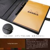 仕様   素材 牛革   製作 日本    サイズ   見開き 縦:約223mm、横:約360mm ...