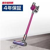 ダイソン 掃除機 コードレス ミドルクラスモデル! 従来品(V6)より吸引力がアップ! さらにダブル...