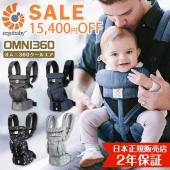 【特徴】エルゴベビーキャリアシリーズ、最上級モデル「オムニ360」より、待望のメッシュタイプが登場。...