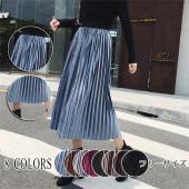 【素材】:ポリエステル モデル着用画像では若干色味が異なる場合がございますので、下記のカラー画像をご...