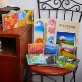 ■CD:全10巻(各巻平均約57分) ■ステレオ録音 ■製造:日本コロムビア ■企画・販売:ユーキャ...