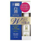 Wの美白有効成分が、メラニンの元に働きかけ、シミ・そばかすをブロック。日本で唯一の2つの美白有効成分...