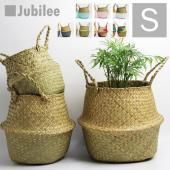 Jubilee London ジュビリーロンドン 2way ジュート バスケット Sサイズ シンプル...