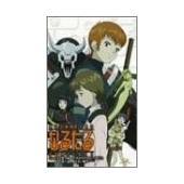 (中古品) なるたる(6) [VHS]  【メーカー名】 ケンメディア  【メーカー型番】   【ブ...