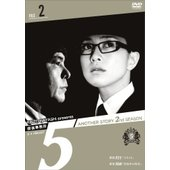 "(中古品) 探偵事務所5"" Another Story 2nd SEASON File 2 [DVD..."