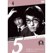 "(中古品) 探偵事務所5"" Another Story 2nd SEASON File 4 [DVD..."