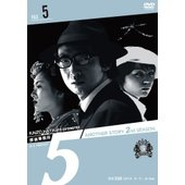 "(中古品) 探偵事務所5"" Another Story 2nd SEASON File 5 [DVD..."