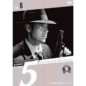 "(中古品) 探偵事務所5"" Another Story 2nd SEASON File 8 [DVD..."