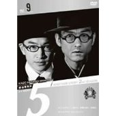 "(中古品) 探偵事務所5"" Another Story 2nd SEASON File 9 [DVD..."
