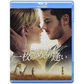 (中古動作品) 一枚のめぐり逢い [Blu-ray]  【メーカー名】 ワーナー・ブラザース・ホーム...