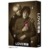 (中古品) LOVE理論 Blu-ray BOX  【メーカー名】 ポニーキャニオン  【メーカー型...