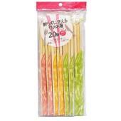 割らずに使える 竹のお箸 20膳 洋風 つまようじ付 やなぎプロダクツ T-122【 】|1805K...