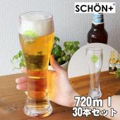 トライタン樹脂製のピルスナーグラス720ml×30本セットです。 国内では見慣れないビックサイズのピ...