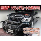 ◆MKJP DVD整備・DIYマニュアル ・AWS210 クラウンハイブリッド編(DVD-toyot...