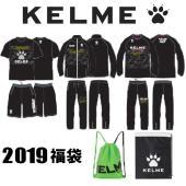 【種別】福袋 【メーカー名】ケレメ(KELEME) 【サイズ】・S ・M ・L ・XL 【特徴】KE...